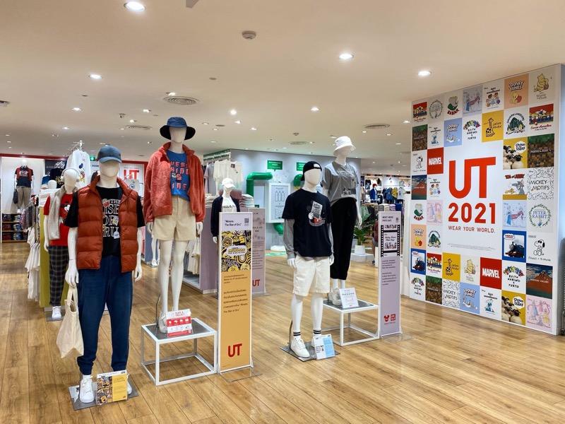 Uniqlo CentralWorld Store