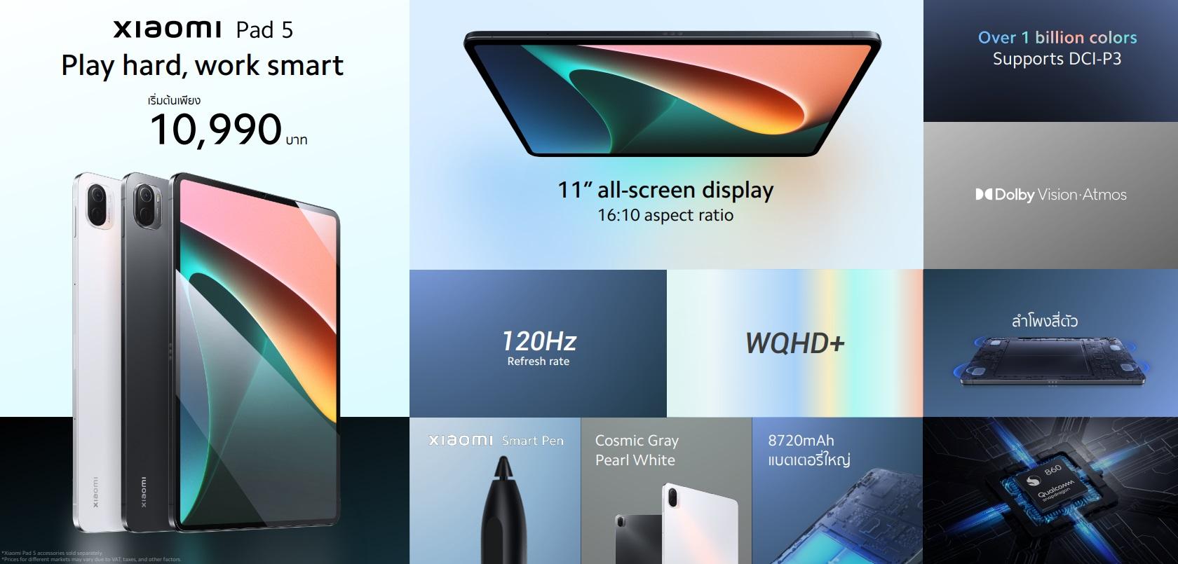 Xiaomi Pad 5 (1)