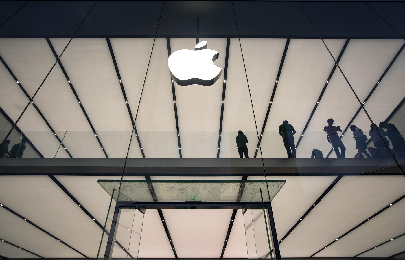 apple logo shutter