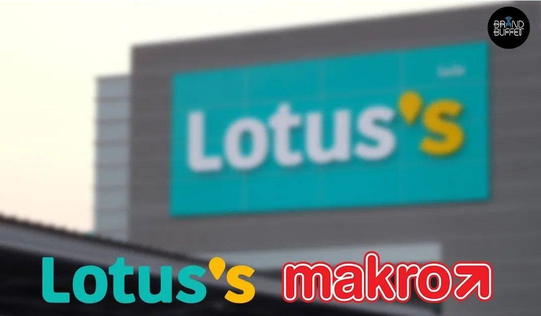 cp makro lotuss