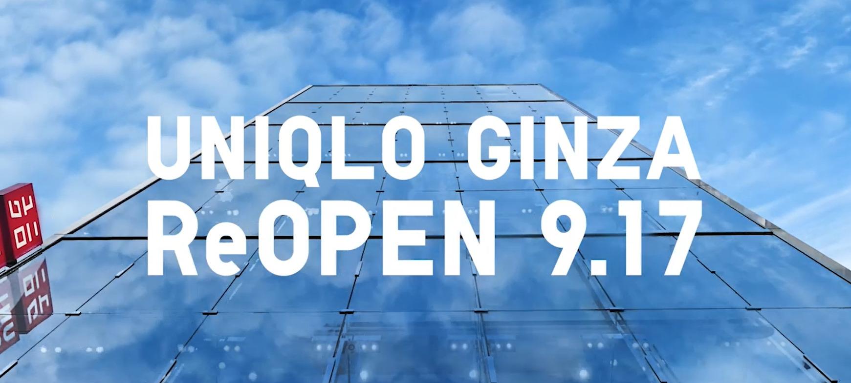 uniqlo ginza flagship store 11