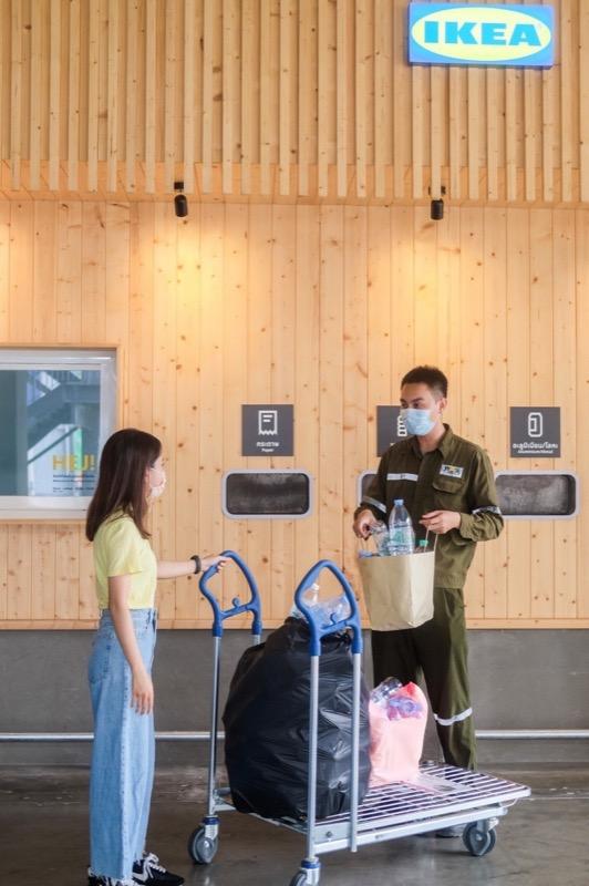 IKEA Recycling centre process