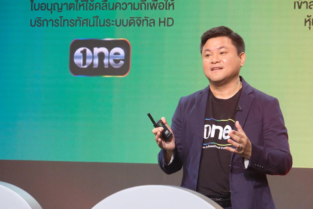 BOY CEO ONEE 2