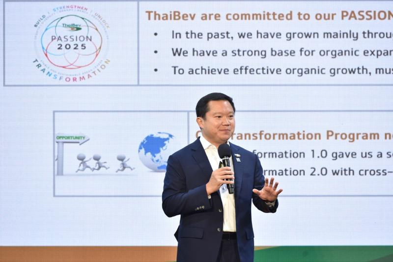 ThaiBev 2021