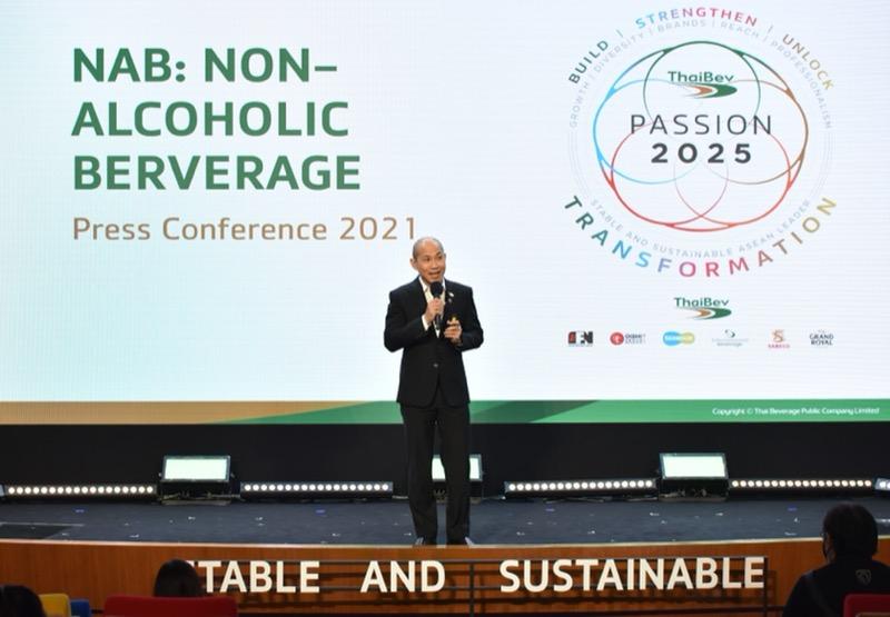 ThaiBev 2021_Passion 2025