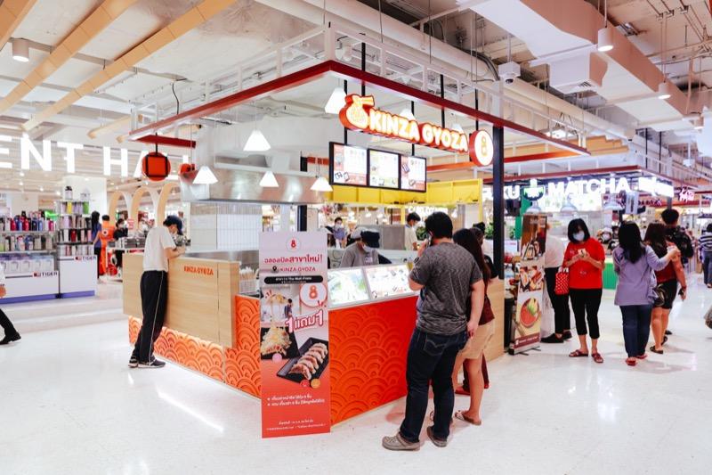 The Mall Lifestore Thapra_Gourmet Eats-Take Home