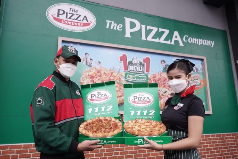 The Pizza Company Buy 1 Get 1 Special