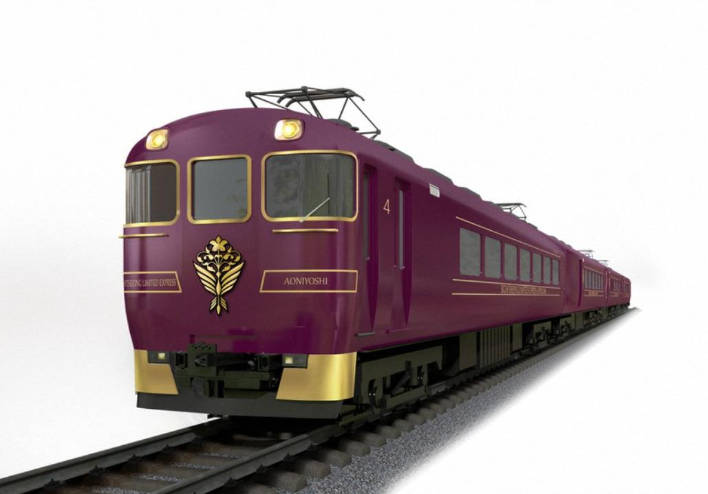 kintetsu railway 2