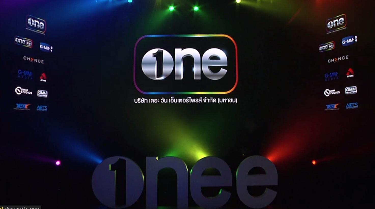 onee 10