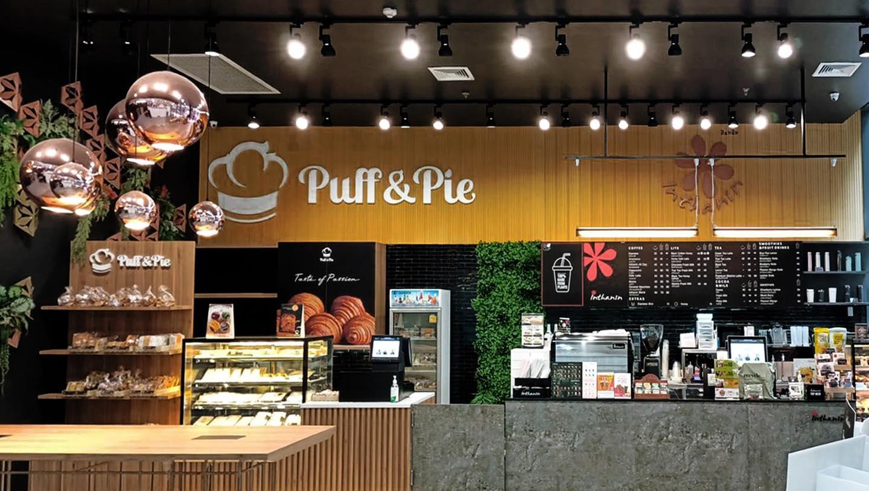 puff & pie